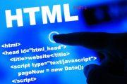 ওয়েব ডিজাইন শিখুন খুব সহজেই- বেসিক HTML