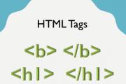 HTML এর বিভিন্ন ট্যাগ ও এট্রিবিউট এর ব্যাবহার পার্ট—৩