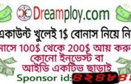 attention please... all dreamploy member,,,