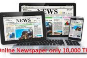 Online Newspaper তৈরি করুন মাত্র ১০,০০০ টাকায়