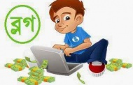 Earn Money by Blogging Full Bangla Tutorial