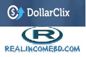 Dollarclix অনলাইন আয়ের ধারনাকে বদলে দিবে। 1000% আজ এখন থেকে আয় হবে।