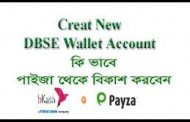 Payza,Paypal,Webmoney, Perfect Money, Bitcoin, Neteller এর ডলার Instant Cashout করুন bKash অথবা BRAC Bank এ