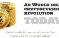AdsCash সাইন আপ করলেই, 100 coin  বোনাস