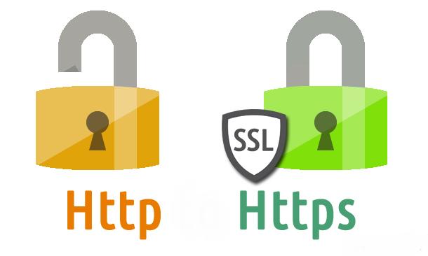 HTTP ও HTTPS দুটির মধ্যে পার্থক্য কিচলুন জানি