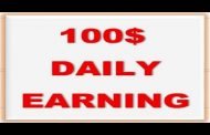 প্রতিদিন আয় করুণ $5 থেকে $10+ সহজে অনলাইনে আয় করুণ.. জেনে নিন ভিডিওসহ