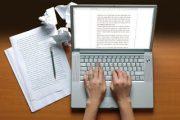 লেখনীতে দক্ষ ??  উপার্জন করুন ৳৫০০-৳৫০০০ প্রতিমাসেই !!
