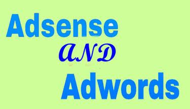 Google Adsense এবং Adwords এর মধ্যে পার্থক্য কি?