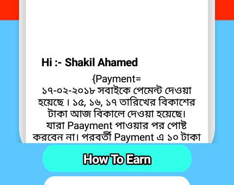 সহজে আয় করুন Click Money App থেকে।দৈনিক ২০০ থেকে ৫০০ টাকা আয় করুন খুব সহজে।
