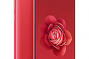 বাজারে এল Xiaomi এর নতুন চমকের ফন Xiaomi S2
