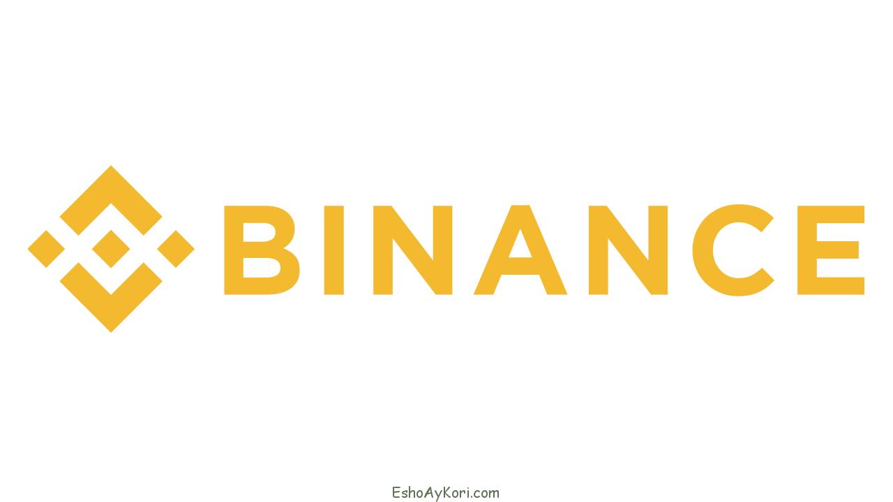 Binance Exchange থেকে একদম ফ্রিতে দীর্ঘমেয়াদী ইনকাম আজই শুরু করুন !