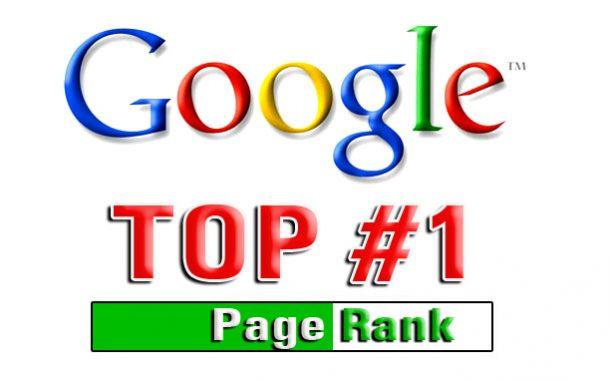 Google Rank Tips and Tricks – আর কখনো হারাবে না গুগোল পেজ র্যাংক