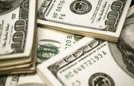 নতুন একটি সাইট থেকে শুধু  ad দেখে ১৫০$ ইনকাম করুন খুব সহজেই। payment via paypal,bitcoin,western union