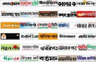 Online newspaper list