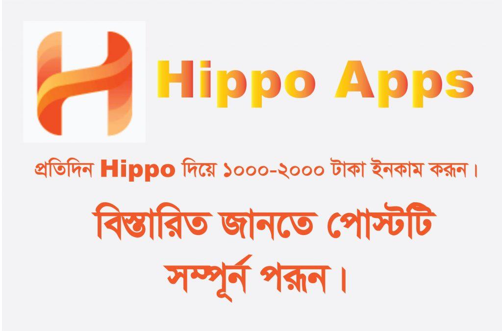 Android মোবাইল দিয়ে প্রতিদিন ১০০০-২০০০ হাজার টাকা ইনকাম করুন।