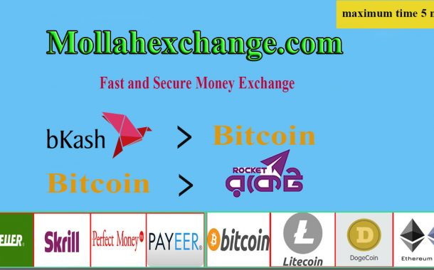 Dollar Buy, Sell & Exchange in Bangladesh(Mollah Exchange).