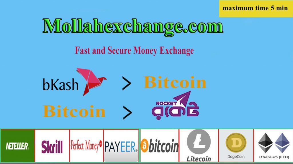 Mollah Exchange