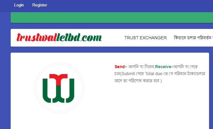 trusted usd buy sell,usd buy sell bangladesh