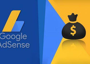 Google adsense কি? গুগল এডসেন্স থেকে মাসে হাজার ডলার আয় করুন