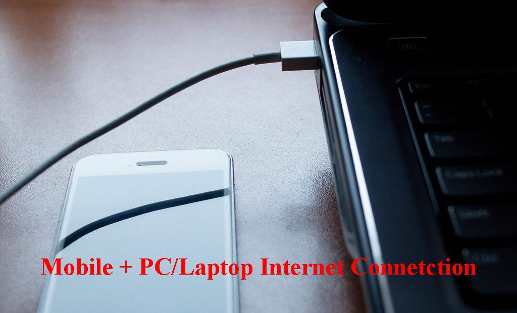 মোবাইল থেকে কম্পিউটারে ইন্টারনেট সংযোগ USB ক্যাবল দিয়ে